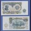 Banknote Bulgarien 200 Lev von 1951 in fast bankfrischer Erhaltung !