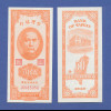 China Taiwan 1949 Banknote 50 Cents orange, bankfrisch, unzirkuliert.