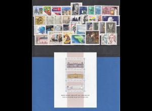 Bundesrepublik: alle Briefmarken des Jahrgangs 1986 komplett postfrisch !