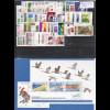 Bundesrepublik: alle Briefmarken des Jahrgangs 1996 komplett postfrisch !