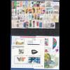 Bundesrepublik: alle Briefmarken des Jahrgangs 1997 komplett postfrisch !