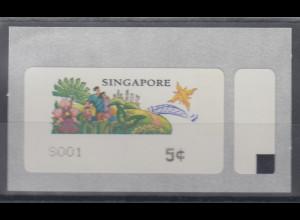 Singapur Metric-SAM-ATM Sunny Singapore , Mi.-Nr. 8 **