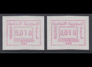 Tunesien FRAMA-ATM 1. Ausgabe auf weissem Papier, je eine ATM Aut.-Nr. 001 / 002