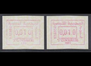 Tunesien FRAMA-ATM 2. Ausgabe Pap.Ornamente, je eine ATM Aut.-Nr. 001 / 002