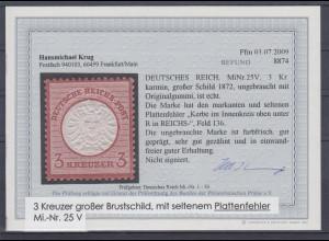 Dt. Reich großer Brustschild, Mi.-Nr. 25 * mit seltenem Plattenfehler V