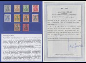 Deutsches Reich Germania kpl. Satz UNGEZÄHNT Mi.-Nr. 68-77 U ** mit BPP-Attest