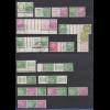 Bundesrepublik 32 Heuss-Zusammendrucke W4-S36 kpl. gestempelt