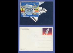 USA Space Shuttle 1981 4er-Zusammendruck mit ET-O auf Schweizer Ganzsache *