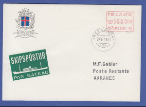 Island ATM Nr. 1 Aut.-Nr. 01 flaches Mündstück, enger Abstand aus OA auf FDC RR