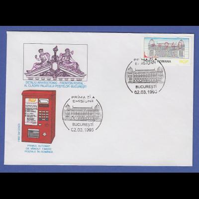 Rumänien ATM **940 auf offiziellem FDC mit Sonder-O Bukarest 02.03.1995