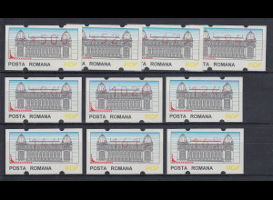Rumänien 10 ATM ** in verschiedenen Wertstufen, von 500 bis 1650. SELTEN !