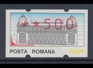 Rumänien ATM Wert 500 postfrisch **