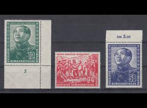 DDR Chinesen Mi.-Nr. 286-288 Satz komplett ** , dabei Eckrand, Oberrand