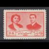 Persien / Iran 1951 Hochzeit Schah Pahlavi mit Soraya Esfandiari Mi.-Nr. 841 **