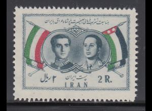 Persien / Iran 1957 Besuch des irakischen Königs Feisal II., Mi.-Nr. 1016 **