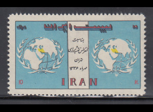 Persien / Iran 1957 Kartographie-Kongress Mi.-Nr. 1017 **