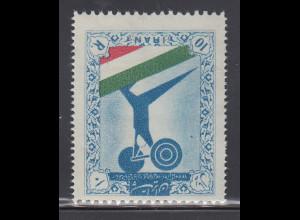 Persien / Iran 1957 Weltmeisterschaft im Gewichtheben , Mi.-Nr. 1020 **