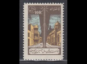 Persien / Iran 1958 30 Jahre Rundfunkstation in Teheran , Mi.-Nr. 1021 **