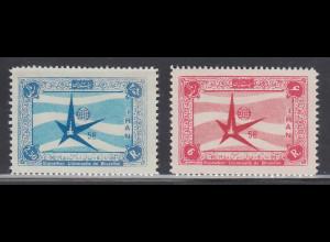 Persien / Iran 1958 Weltausstellung in Brüssel , Mi.-Nr. 1024-25 **