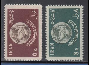 Persien / Iran 1958 Erklärung der Menschenrechte , Mi.-Nr. 1061-62 **