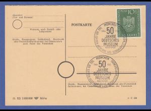 Bundesrepublik 1953 Deutsches Museum München Mi.-Nr. 163 Karte mit ET-Sonder-O