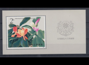 VR China 1986 Blumen Mi.-Nr. Block 37 ** China T.111 souvenir sheet MNH