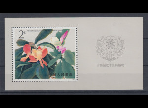 VR China 1986 Botanik Mi.-Nr. Block 37 ** China T.111 souvenir sheet MNH