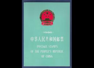 China Volksrepublik offiz. Briefmarken-Jahrbuch 1986 kpl. **
