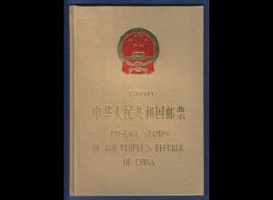 China Volksrepublik offiz. Briefmarken-Jahrbuch 1988 kpl. **