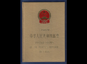 China Volksrepublik offiz. Briefmarken-Jahrbuch 1989 kpl. **