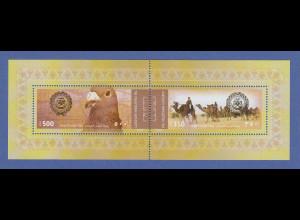 Palästina / Palestine 2011 Blockausgabe Arab Postal Day Mi.-Nr. Block 26 **