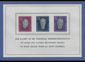 DDR 1958, Blockausgabe Gedenkstätte Buchenwald , Mi.-Nr. Block 15 postfrisch **
