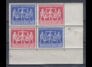 All. Besetzung Hannover-Messe 1948 4er-ZSD mit Mi.-Nr. 970 mit Plattenfehler I