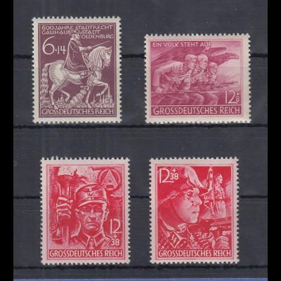 Deutsches Reich: alle Briefmarken des Jahrgangs 1945 komplett postfrisch **
