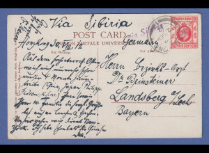Postkarte 1912 aus Hongkong gelaufen nach Landsberg. Motiv: Chinese Actors