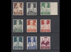 Deutsches Reich 1934 WHW Berufsstände Mi.-Nr. 556-64 Satz 9 Werte kpl. ** gpr.