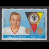 Briefmarke DFB Fußball Nationalspieler Uwe Seeler Ajman 1970 postfrisch **