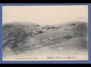 historische AK China Feld-Artillerie in den Hügeln, um 1900