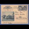 Polen Pilsudski-Ganzsache gelaufen am 1.9.1939 !!! Kriegsausbruch, mit Zensur-O
