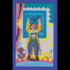 Bundesrepublik 1993 Blockausgabe Für uns Kinder Mi.-Nr. Block 27 **