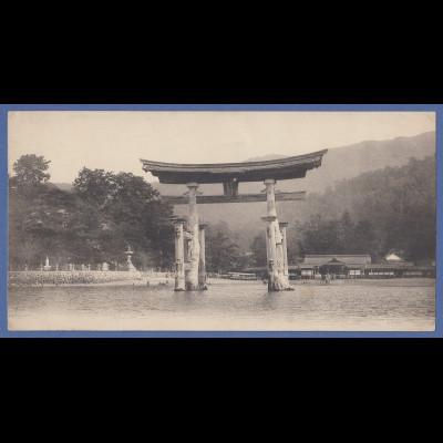 Japan Riesen-AK 265x137 mm !! Pagode am Strand , um 1910 ? ungelaufen