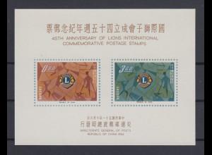 China Taiwan 1962 Blockausgabe Lions International Mi.-Nr. Block 12 (*)