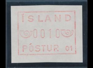 ATM Island, 1. Ausgabe, ABART OHNE SICHERHEITSUNTERDRUCK, Einzelwert **