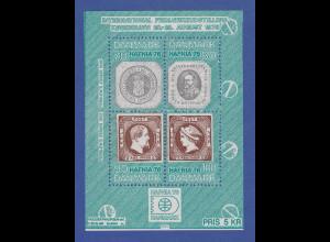 Dänemark 1975 Block 1 ** Briefmarkenausstellung HAFNIA `76