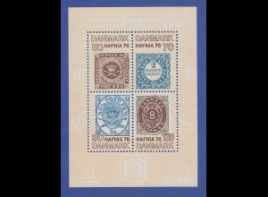 Dänemark 1975 Block 2 ** Briefmarkenausstellung HAFNIA `76