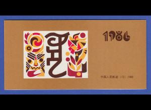 VR China 1986 Markenheftchen Jahr des Tigers postfrisch ** / MNH