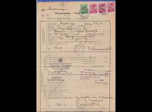 Deutsche Besetzung Serbien, frankierter Nachforschungsauftrag O Mionica 24.8.41