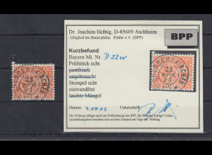 Bayern Dienstmarke Wappen Mi.-Nr. 22 w-Papier gestempeltes LUXUSSTÜCK , gpr.