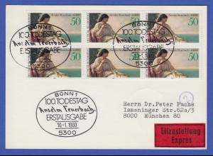 Bundesrepublik 1980 Feuerbach Mi.-Nr. 1033 per 5 als portger. MEF auf FDC-Karte