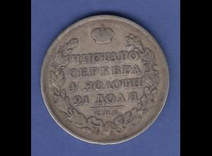 Rußland / Russia Silbermünze Alexander I. 1 Rubel 1822 Prägung St. Petersburg